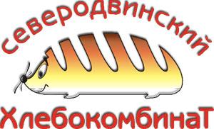 "ОАО ""Северодвинский хлебокомбинат"""