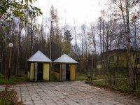 5-й км Северодвинск