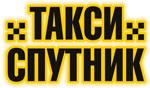"""Спонсоры и организаторы конкурса """"Мисс Клубничка"""""""