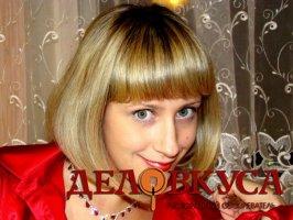 Победительница второго отборочного тура - Андреева Маргарита