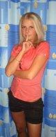 Победительница четвёртого отборочного тура - Вешнякова Виктория