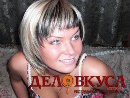 Победительница шестого отборочного тура - Соколова Евгения
