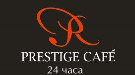 Prestige Cafe (Престиж Кафе)